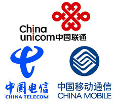 China Mobile Prepaid Account Refill Top up Rechargeable Card lot