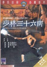 The 36th Chamber of Shaolin DVD Gordon Liu Lo Lieh NEW R3 Eng Sub Shaw Kung Fu