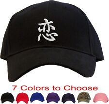 Love Kanji Embroidered Baseball Cap - Available in 7 Colors - Hat
