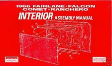 1966  66     FORD   FAIRLANE  INTERIOR ASSEMBLY MANUAL