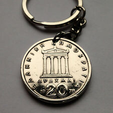 Greece 20 Drachmai coin KEY CHAIN Greek Hellas PERICLES Athens Hellenic k000002