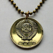 USSR Soviet Union Russia 3 Kopeks coin pendant hammer sickle necklace n001366