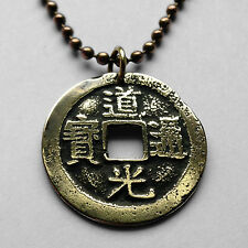 1821-1850 China 1 Cash coin pendant Chinese necklace Ruler TAO-KUANG n001097a