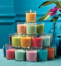 PartyLite Escential Jar Candles,  You Pick Your Fragrance,  NIB (C)