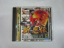 Shin Shinobiden Sega Saturn JP GAME. 9000012173724