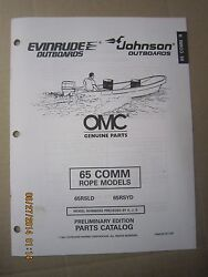 1997 OMC Johnson Evinrude Parts Catalog 65 Commercial Rope Models P N 439264