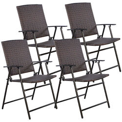 4PC Brown Folding Rattan Chair Furniture Outdoor Indoor Camping Garden Party NEW