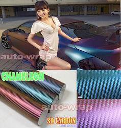 Colourful Car 3D Glossy Carbon Fiber Chameleon Vinyl Wrap Sticker Sheet Film AC