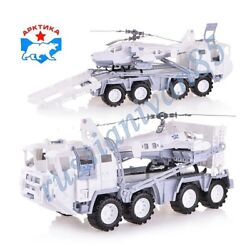 Military truck and helicopter. A very Large truck. Arctic. 22.4#x27;#x27;×10.6#x27;#x27;×10#x27;#x27;. $49.40