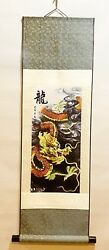 Chinese Silk Scroll Wall Hanging with Printed Chinese Painting Dragon Design $19.99