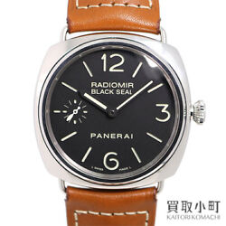 Officine Panerai Radiomir seal 45MM Small Seconds Chronometer     PAM00183  (K37