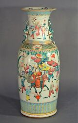 24''  61cm  Monumental  Antique Chinese  Vase Boy riding Kylin Kids at Play Etc