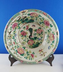 Chinese Qing Dynasty Famille Rose Water Basin Bowl 19th c 14.5
