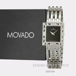 Authentic Movado Ladies Esperanza Square Dial Stainless Steel Watch 0605349 $1895.00
