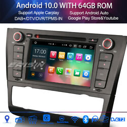 Octa Core Car stereo Sat nav Android 9.0 For BMW 1 Series E81 E82 E88 DVD GPS 4G
