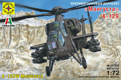 1 72 Scale model. Helicopter A 129 quot;Mongoosequot; $14.95