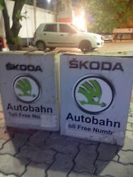2 SKODA AUTOMOBILE CAR DEALER GARAGE VINTAGE LIGHT UP BOX SIGN NT PORCELAIN NEON
