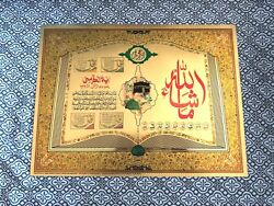 Islamic Poster wall hanging with Sticker without Frame size 12X16 Inches $6.99
