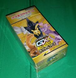 Pokemon TAG TEAM GX Tag All Stars Booster BOX Japanese NEW SM12a USA Seller