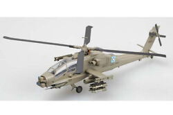 Easy Model 1 72 AH 64A Apache Helicopter US Army XVIII Airborne Corps $37.99