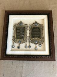 Islamic Wall Hanging with Wooden frame Ayatul Kusiamp; 4 QULLS 11x11 inch $38.99