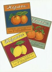 Lot of 3 Authentic Unused Vintage Labels ca 1950 Greek Melissa FREE SHIPPING $7.95