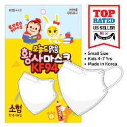 10 PCS Individual Packed KF94 WHITE Face Mask Kids Children Safety Protective $18.99