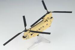 Forces of Valor 1 72 CH 47F Chinook Helicopter US Army 25th Infantry Div $62.99
