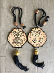 Beautiful Car Hanging with Dua for Travel and Lohe Quran 2 PIECES $7.99