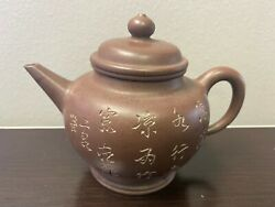 Beautiful Vintage Chinese Yixing Zisha Clay Teapot marked excellent condition $149.00