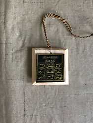 Beautiful Car Hanging with Dua for Travel and Lohe Quran $4.99