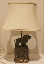 Vintage Lamp Lion on Metal Base 25.5quot; Tall $79.95