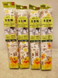 NEW Lot of 4 Daiso Disney Winnie the Pooh Cupboard Kitchen Liners $22.00