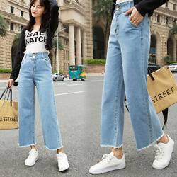 Womens Casual High Waisted Palazzo Wide Leg Denim Pants Jeans Baggy Trousers New $24.79