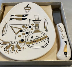 Mid Century Modern Lefton snack appetizer set $24.90