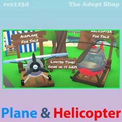 ✩Adopt me: 1 Monoplane amp; 1 Helicopter BEST PRICE USA SELLER Roblox✩ $3.50