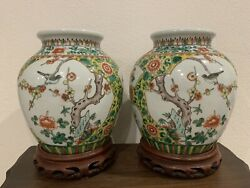 Pair of Antique Chinese Mirror Image Vases with Original Wood Stand $1250.00