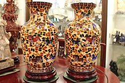 Beautiful Vintage Pair of Yellow Cloisonne Vases Foo Dog Motif 1970 w stand 23