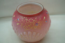 ANTIQUE GLASS VASE VICTORIAN SHELL CASED PINK HAND PAINTED ENAMEL POLISHD PONTIL $39.99