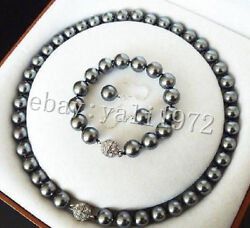AAA+ 10MM Dark gray SOUTH SEA SHELL PEARL NECKLACE BRACELET EARRING SET
