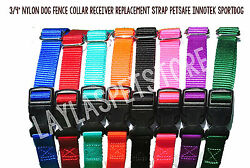 3 4quot; Big Dog Rechargeable Static Bark Collar WIRELESS COLLAR STRAP IN GROUND $11.88