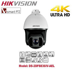 4K 8MP Ultra HD Hikvision 36X Outdoor Smart IR PTZ Speed DomeDS-2DF8836IV-AEL