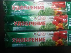 The fertilizer for indoor plants. The complex of microelements 100 g $6.29