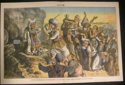 Democrats Clamor Help Starved Campaign Funds 1884 antique color lithograph print