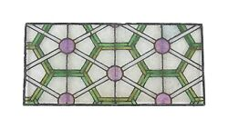 19TH C. CHICAGO STOCK EXCHANGE TRADING ROOM ART GLASS SKYLIGHT PANEL