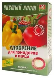 The fertilizer for tomato eggplant pepper complex of microelements 300 g $19.59