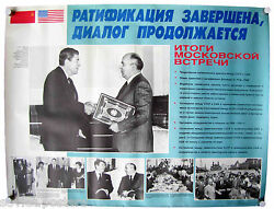 BIG SOVIET POSTER COLD WAR USSR vs USA - REAGAN & GORBACHEV MOSCOW - NO MISSLES