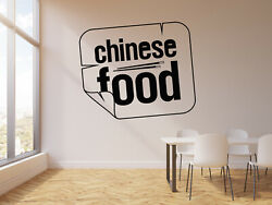 Vinyl Wall Decal Chinese Food Chopsticks Cafe Kitchen Decor Stickers g350 $28.99