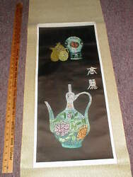 Asian Chinese Paper Scroll Embroidered Japanese Fine Art Pottery Vase Painting $39.98