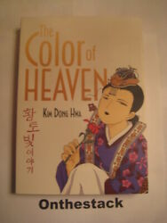 The Color of Heaven by Kim Dong Hwa (2009 Paperback) In new condition!